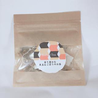 香り豊かな黒豆&ごぼうのお茶(茶)