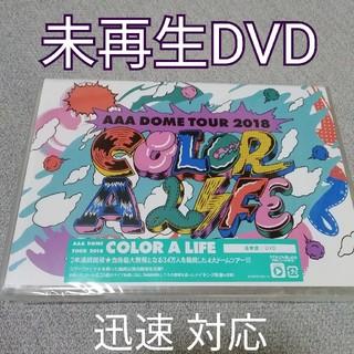 AAA - AAA COLOR A LIFE DVD