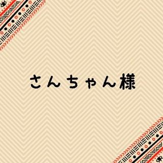 コールマン(Coleman)のコットンエプロン カフェエプロン(収納/キッチン雑貨)