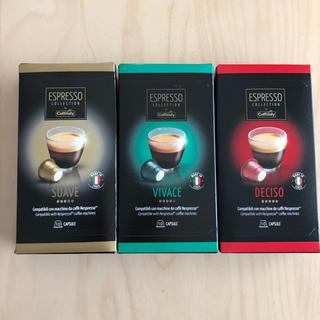 コストコ(コストコ)のカフィタリー ネスプレッソ互換カプセル コーヒーカプセル(コーヒー)