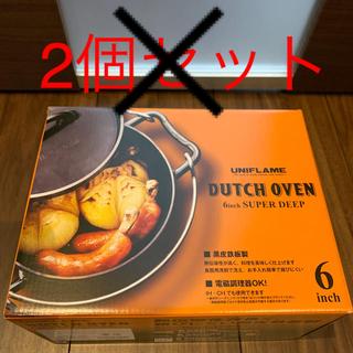 ユニフレーム(UNIFLAME)の2個セット【新品未使用】ユニフレーム ダッチオーブン 6インチ スーパーディープ(調理器具)