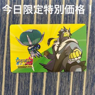 ポケモン(ポケモン)のポケットモンスター ソード・シールド エキスパンションパス(携帯用ゲームソフト)