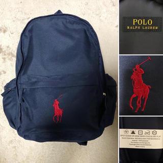 ポロラルフローレン(POLO RALPH LAUREN)の新品同様❗️POLO Ralph Lauren ビッグポニー刺繍ロゴ リュック(バッグパック/リュック)
