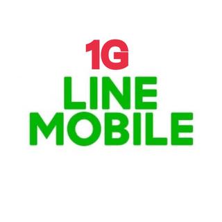 LINEモバイルデータプレゼント1G(その他)