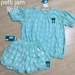 プチジャム(Petit jam)のプチジャム  洋梨柄のトップス&バルーンパンツ セット♡(Tシャツ/カットソー)