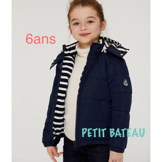 PETIT BATEAU - SALE  新品  プチバトー  アウター  6ans キッズ 中綿  ダウン