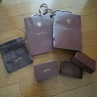 アガット(agete)の新品☆ジュエリーBOX&ショップ袋2個セット 巾着袋付き ジュエリーボックス(その他)