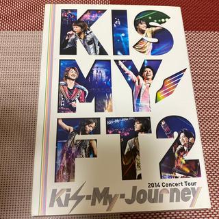 キスマイフットツー(Kis-My-Ft2)のKis-My-Journey DVD 通常盤(ミュージック)