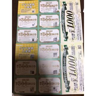 ラウンドワン 株主優待券 500円割引×10枚(ボウリング場)