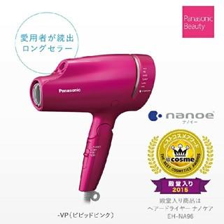 Panasonic - EH-NA9B-VP ドライヤー ナノケア