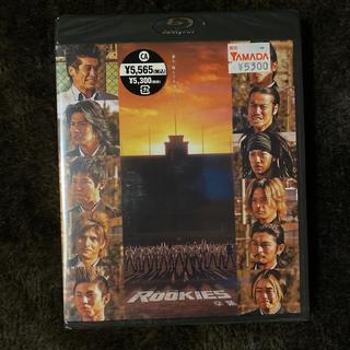ROOKIES-卒業- Blu-ray(日本映画)