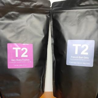 【日本未上陸】T2紅茶 French Earl Greyなど【セット】(茶)