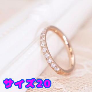 シンプル かわいいリング レディースリング  サイズ20(リング(指輪))