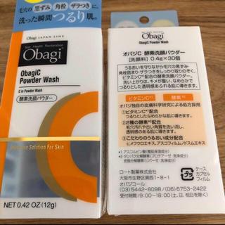 オバジ(Obagi)のオバジ 酵素洗顔パウダー6箱 (洗顔料)