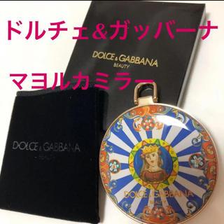 ドルチェアンドガッバーナ(DOLCE&GABBANA)のドルチェ&ガッバーナ マヨルカミラー 鏡(ミラー)