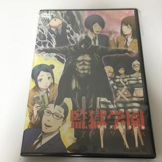 コウダンシャ(講談社)の送料無料 DVD 監獄学園 マッドワックス(アニメ)