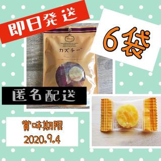 カルディ(KALDI)の《大人気》カズチー KALDI 成城石井 品切 おつまみ 珍味 チーズ かずのこ(その他)