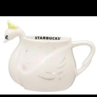 スターバックスコーヒー(Starbucks Coffee)のスタバ マグ スターバックス マグ スワンマグ 限定サマータンブラー(マグカップ)