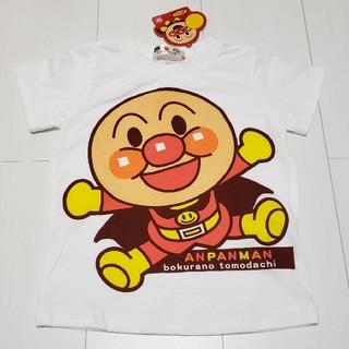 アンパンマン - 新品タグ付きアンパンマン半袖Tシャツ95センチ