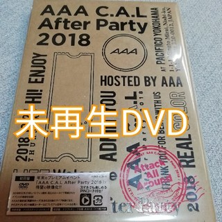 AAA - AAA C.A.L After Party 2018