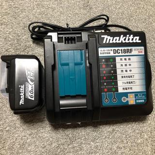Makita - 最新型 急速充電器