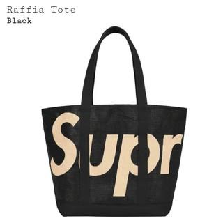 シュプリーム(Supreme)の2020SS Supreme Raffia Tote 黒 トートバッグ(トートバッグ)