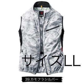 バートル(BURTLE)の【LL】カモフラシルバー バートル ベスト 空調服 AC1024 新品(その他)