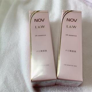 ノブ(NOV)のノブ L&W リフトエッセンス 2本セット 新品 未使用(美容液)