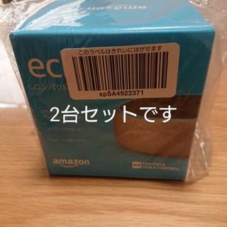 エコー(ECHO)の2台 Echo dot 第3世代  Amazon Alexa(スピーカー)