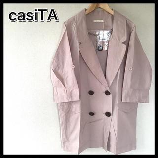 カシータ(casiTA)のカシータ 新品未使用 トレンチコート 薄手 M ライトピンク レディース(トレンチコート)
