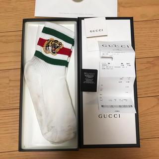グッチ(Gucci)のGUCCI タイガー 靴下(ソックス)