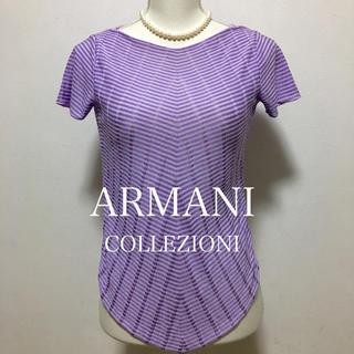 アルマーニ コレツィオーニ(ARMANI COLLEZIONI)の美品 アルマーニコレツォーニ ボーダー オシャレデザイン 半袖カットソー  紫(カットソー(半袖/袖なし))