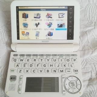シャープ(SHARP)の電子辞書 SHARP  PW-G5200(電子ブックリーダー)