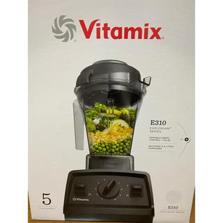 バイタミックス(Vitamix)のバイタミックス E310 ホワイト レシピ本3冊付き(ジューサー/ミキサー)
