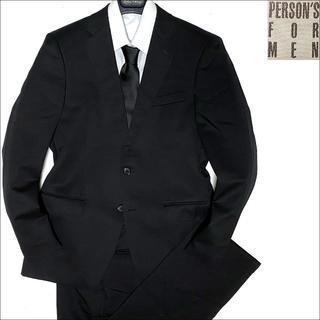 パーソンズ(PERSON'S)のJ5013 美品 パーソンズフォーメン 礼服 喪服 フォーマルスーツ YA5(セットアップ)