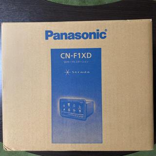 パナソニック(Panasonic)のある様専用 Panasonic カーナビ Strada  CN-F1XD(カーナビ/カーテレビ)