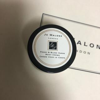Jo Malone - Jo MALONE ジョーマローン