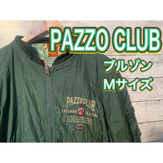 #59 PAZZO CLUB ブルゾン MA1 グリーン 花 Mサイズ 古着(ブルゾン)