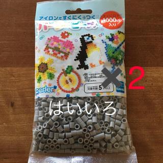 カワダ(Kawada)のパーラービーズ 5袋 はいいろ2 パール1 アプリコット2(各種パーツ)