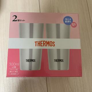 サーモス(THERMOS)のサーモス 真空断熱タンブラー 2個セット 300ml  JDI-300P S(タンブラー)