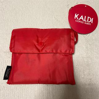 カルディ(KALDI)の【新品・未使用】カルディエコバッグ(エコバッグ)