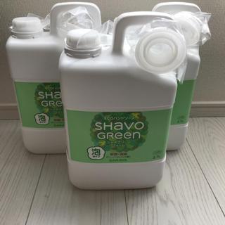 サラヤ(SARAYA)のシャボグリーン 2.7L つめかえ用 3個(ボディソープ/石鹸)