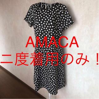 アマカ(AMACA)の★AMACA/アマカ★二度着用のみ★半袖ワンピース38(M.9号)(ひざ丈ワンピース)