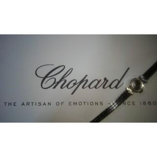 Chopard - Chopard・1970's・vintage・watch