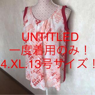 アンタイトル(UNTITLED)の☆UNTITLED/アンタイトル☆大きいサイズ!ノースリーブカットソー4.XL(カットソー(半袖/袖なし))