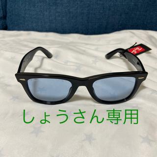 レイバン(Ray-Ban)の【新品未使用】RayBan ウェイファーラーRB2140F 901/64(サングラス/メガネ)