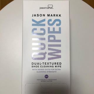 ナイキ(NIKE)のJASON MARKK QUICKWIPES ジェイソンマーク(洗剤/柔軟剤)