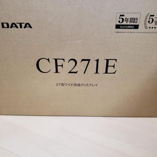 IODATA - IODATA  27型液晶ディスプレイ CF271E
