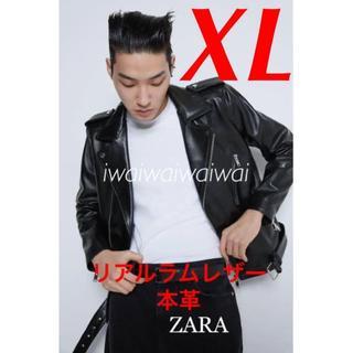 ザラ(ZARA)の新品 ZARA XL 本革 ラム レザーライダースジャケット(ライダースジャケット)