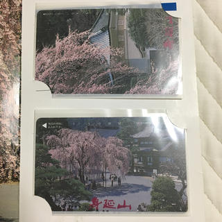 【未使用】身延山 久遠寺 テレホンカード2枚セット(その他)